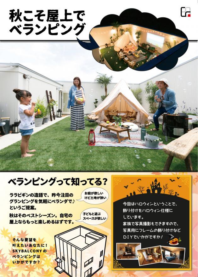 across_event_20161029_naka.jpg