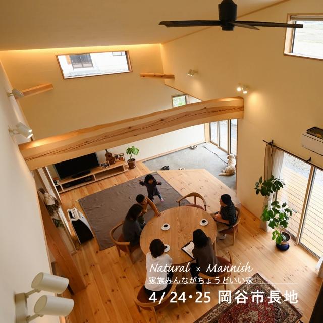 SNSevent210418岡谷.jpg