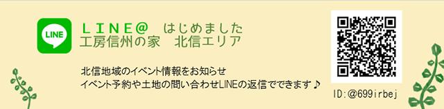 imageLINE.png